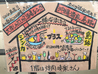 島球 沖縄酒家のおすすめポイント1
