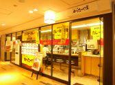 からなべ屋 浜松町店の雰囲気3