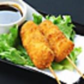 桜真珠 天満橋店のおすすめ料理3