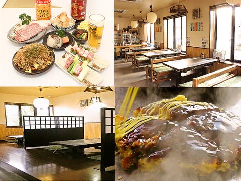 桑名では老舗のお好み屋。絶品の鉄板メニューをご堪能ください。