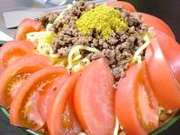 個性派☆トマトでメキシカン「錦」女性一番人気の味♪