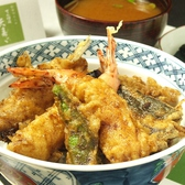 天寿ゞのおすすめ料理3