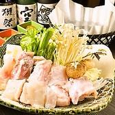 福泉華のおすすめ料理3