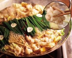 牛もつ鍋(醤油/味噌/チゲ/塩)