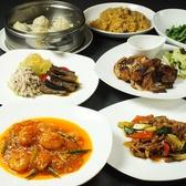 中国料理 あんり 新松戸の雰囲気2