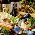 料理メニュー写真 ゲストに喜ばれる『九州料理』を堪能できるコース