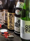 新潟自慢の日本酒多数ご用意!!是非みさわでお楽しみください!!