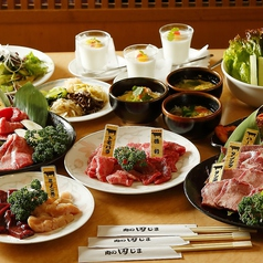 肉の田じま 扇橋本店の特集写真