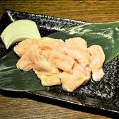 焼肉人.のおすすめ料理2