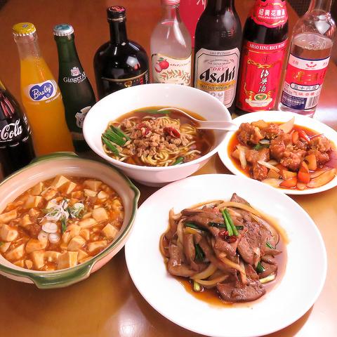 台湾料理や中華など幅広くご提供しております!ランチディナーともに営業中◎