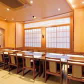 【団体】 たたみのテーブル個室  <紫陽花> 8~12名様