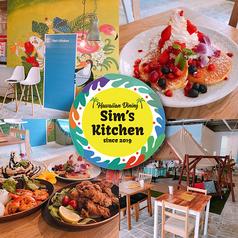 HawaiianDining Sim's Kitchen