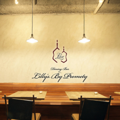 Lilly's. by promety リリーズバイプロメティーの写真
