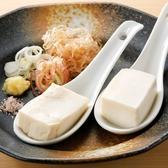 いちげん 中浦和店のおすすめ料理3