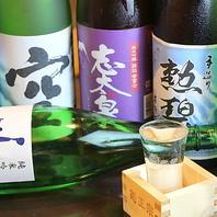 料理長厳選の日本酒を多数ご用意しております☆