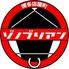 ゾノブリアン 博多店屋町のロゴ