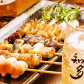 えん家 六本木横丁のおすすめ料理2