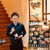 ワイン食堂Pino 姫路駅のグルメ