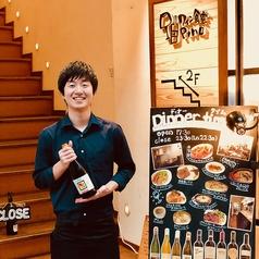 ワイン食堂Pinoの写真