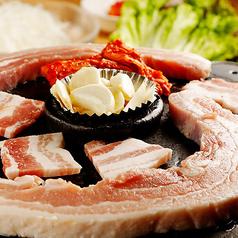 五六島 おりゅっくと 蒲田店のおすすめ料理1
