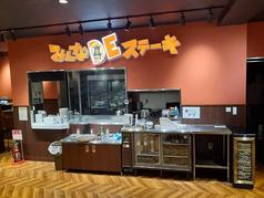 みんなDEステーキ 富山店の雰囲気3