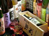 新宿歌舞伎町 梅酒 和食 梅咲夜