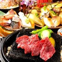 毎月変わる旬の食材を使った飲放付コース3200円~♪
