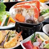 姫物語のおすすめ料理3