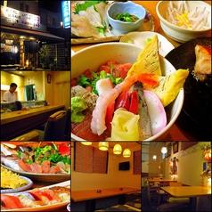 ぎょギョ魚の三太郎の写真
