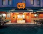 海鮮茶屋 磯の匠 坂出グランドホテルの雰囲気2