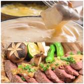 テツイチのおすすめ料理2