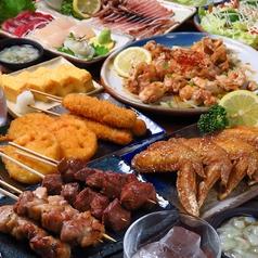 焼き鳥鉄板居酒屋 かわよし 伏見・丸の内店のおすすめ料理1