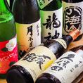 旨い海鮮には、ウマい日本酒。種類豊富に取り揃えているので、飲み比べも◎