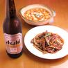 台湾料理 中華園のおすすめポイント3