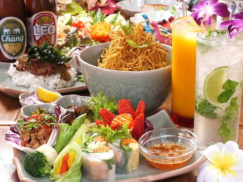 タイハーブの恵み 本格タイ・チェンマイ料理を楽しめる店 好評♪新ランチビュッフェ