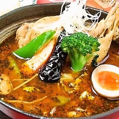 スープカリー喰堂 吉田商店 函館のおすすめ料理1