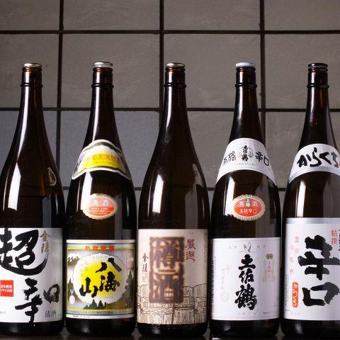 【上司やゲストも喜ぶ】飲み放題の内容が超豪華に!八海山・金陵厳選樽酒・高清水・天狗舞・土佐鶴など一升瓶でご提供します。