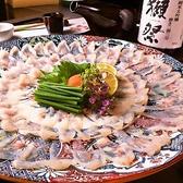 福泉華のおすすめ料理2