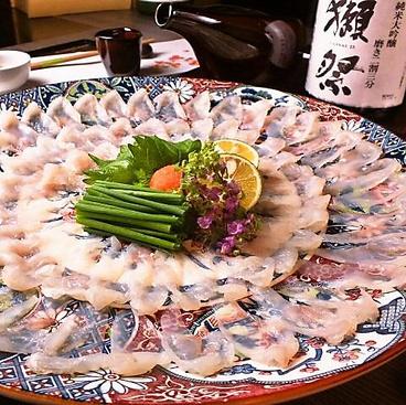 福泉華のおすすめ料理1
