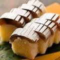 料理メニュー写真サバの棒寿司(3~4人前)