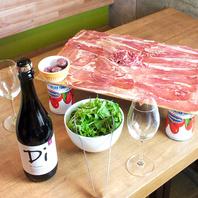 イタリアン&居酒屋で美味い肉を♪【肉×ワイン】が最高!