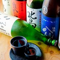 鯖の新たな魅力を引き出す美酒たち