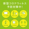 肉ときどきレモンサワー。 横浜西口店のおすすめポイント1