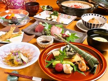 神楽坂 和食 千のおすすめ料理1