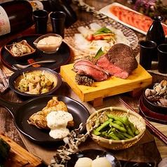 たべすけ 渋谷店のおすすめ料理1