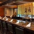 神戸 ステーキハウス 和豪の雰囲気1