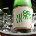 【緑川生酒】滑らかな口当たりと生酒特有のフレッシュな風味でとっても美味しい純米吟醸酒です。