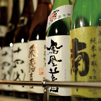 厳選日本酒ALL500円!