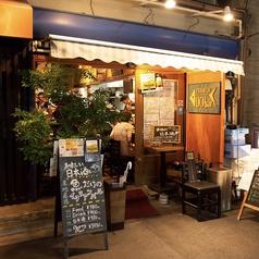 ウオバル 月島店