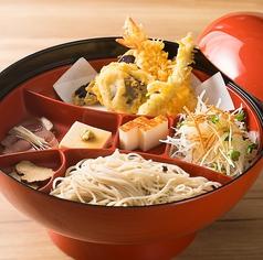 十和田 メトロ通り店のおすすめ料理1